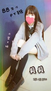 【20-02】貝貝.jpg