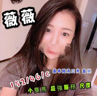 【12-19】薇薇.jpg