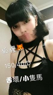 【PT】狐狸.jpg