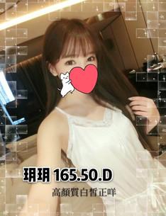 【21-04】玥玥.jpg