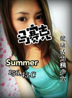 【pt】Summer.jpg
