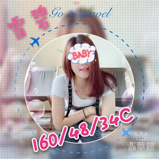 【13-22】雪碧.jpg