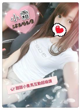 【12-18】小霜.jpg