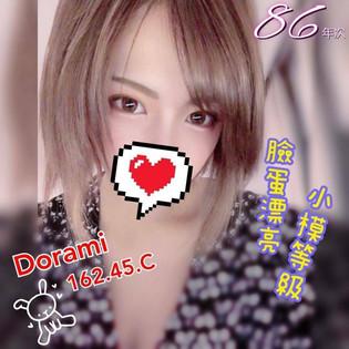 【14-19】Dorami.jpg
