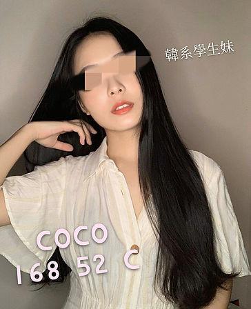 【PT】COCO.jpg