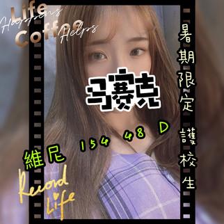 【21-03】維尼.jpg