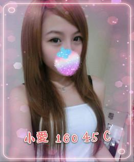 【13-20】小愛.jpg