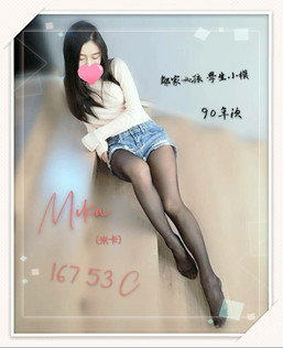 【20-03】Mika.jpg