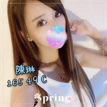 【19-03】陳琳.jpg