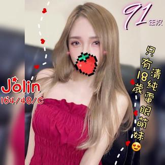【PT】Jolin.jpg
