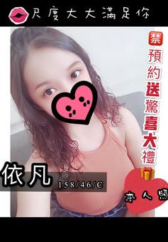 【12-18】依凡.jpg