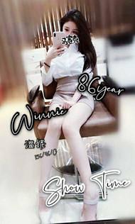 【PT】Winnie.jpg