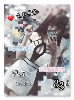 【20-04】凱芯.jpg