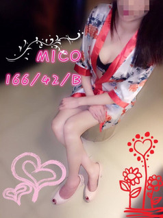 【14-22】MICO.jpg