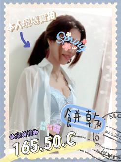 【14-23】餅乾.jpg