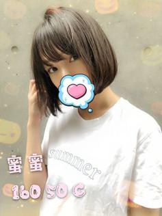 【22-06】蜜蜜.jpg