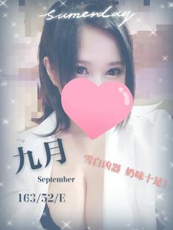 【21-05】九月.jpg