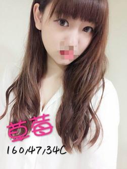 【13-18】草莓.jpg