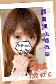 【19-01】子泫.jpg