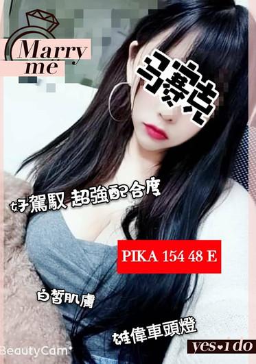 【13-19】Pika.jpg