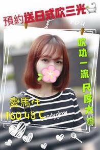 【20-04】愛馬仕.jpg