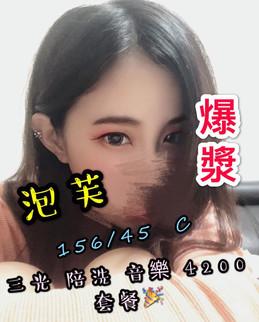 【21-05】泡芙.jpg