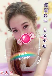 【14-21】Tina.jpg