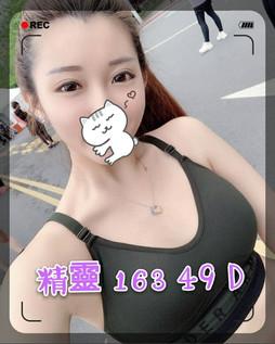 【13-19】精靈.jpg