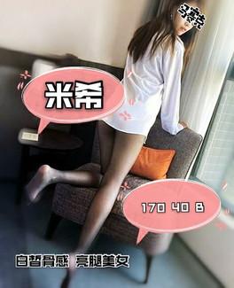 【21-05】米希.jpg
