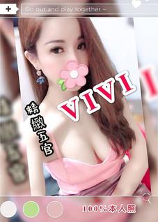 【14-21】VIVI.jpg