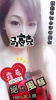 【15-21】露希.jpg