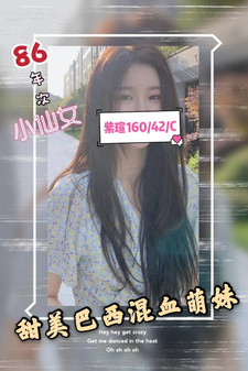 【13-19】紫瑄.jpg