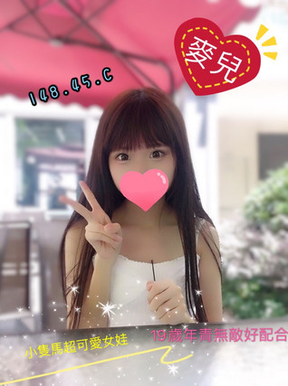 【20-03】麥兒.jpg