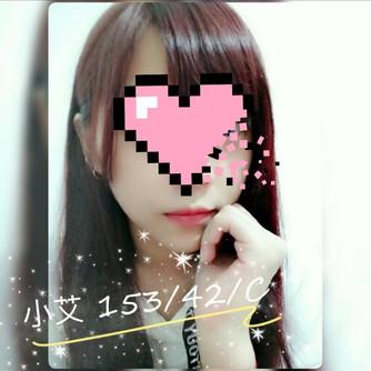 【13-19】小艾.jpg