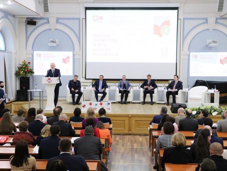 VIII Московский юридический форум «Социально-экономическое развитие и качество правовой среды»