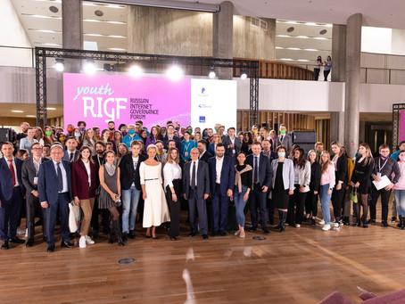 «Youth RIGF Первый молодёжный форум по управлению Интернетом»