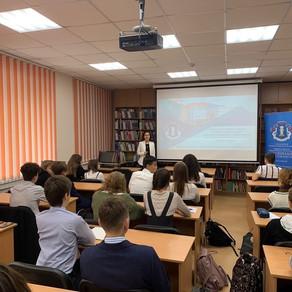 реализация проектов «Школа права» и «Кибер Саратов»