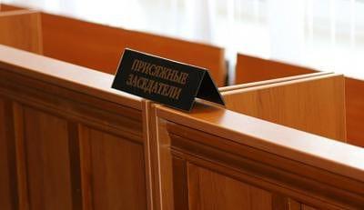 Правительство гарантирует выплаты окладов присяжным