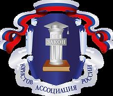logo-aur.png