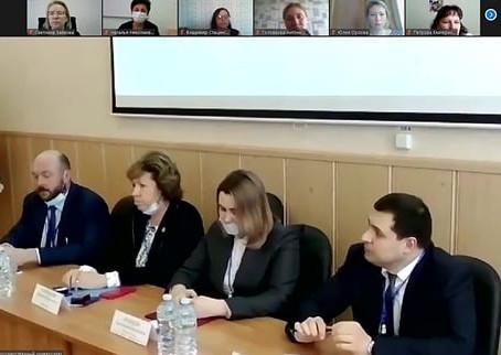 На Всероссийской конференции обсудили вопросы гармонизации статуса преподавателя Вуза
