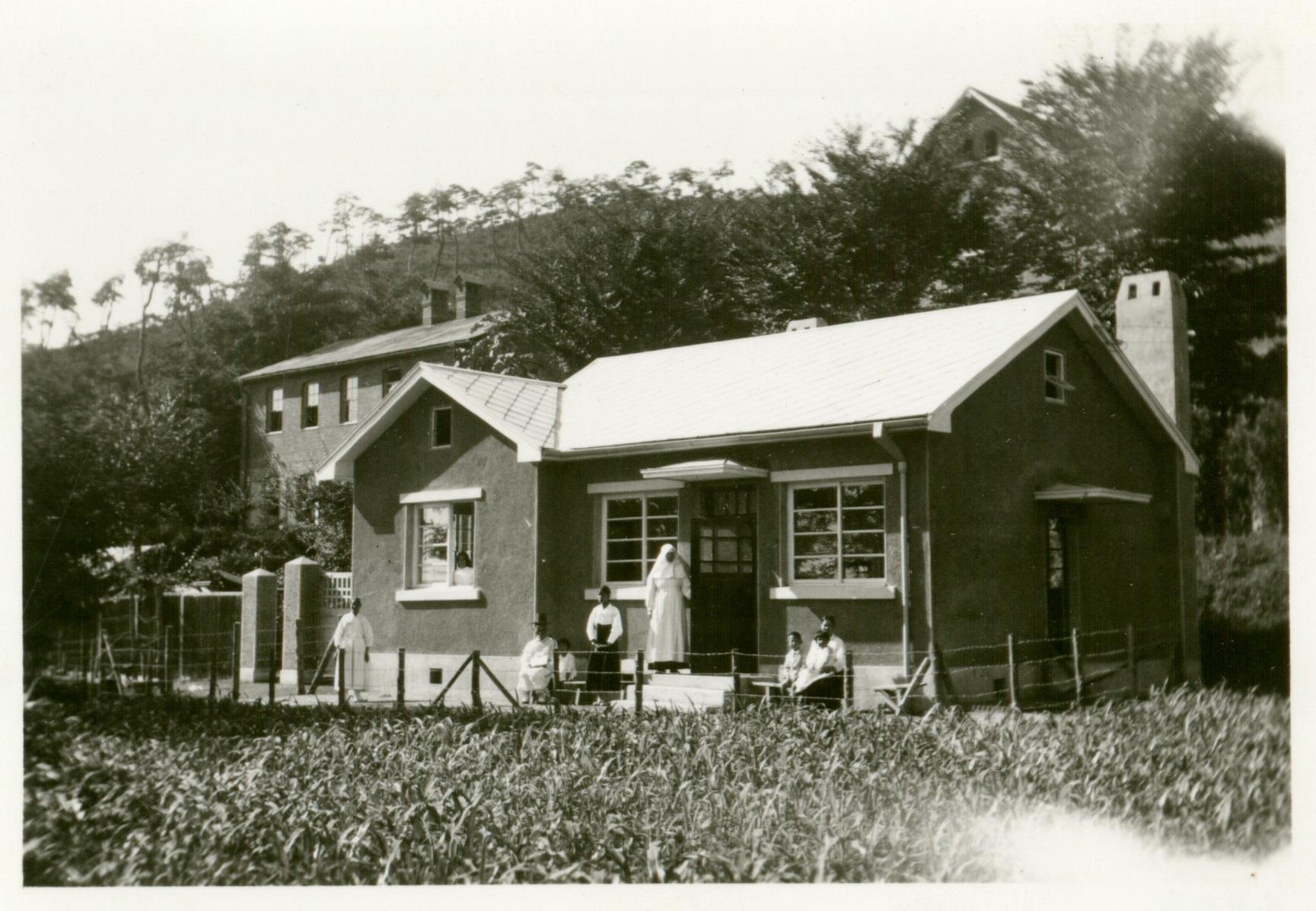 1933 마리아의 도움 시약소