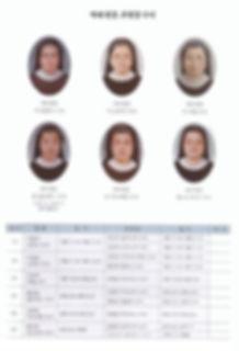 서울-수녀원-역대-원장들-001.jpg