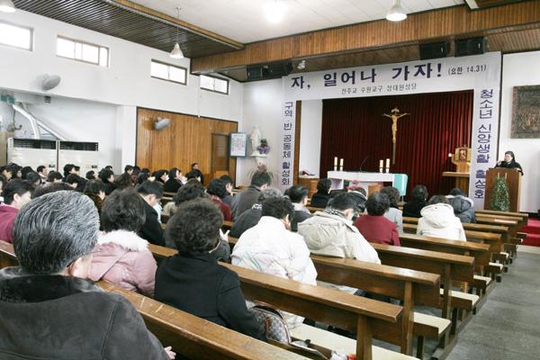 성남 상대원 - 반구역장 교육 016