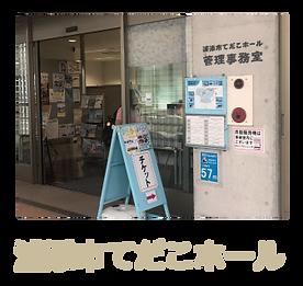 923_サイト-15.png