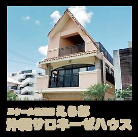 923_サイト-13.png