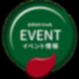 公式サイト素材_ひの丸-31.png