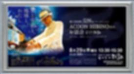 528Hz OKINAWA
