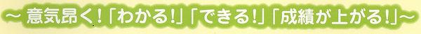 昂塾ステートメント2.jpg
