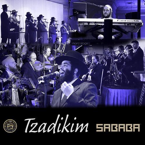 Tzadikim - Karaoke