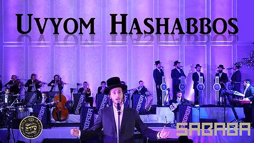 Uvyom HaShabbos - Karaoke